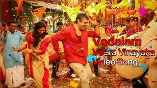 Vedalam - Veera Vinayaka video Song | Teaser| Ajith Kumar | Anirudh