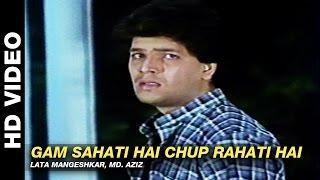 Gam Sahati Hai Chup Rahati Hai - Kab Tak Chup Rahungi | Mohammad Aziz & Lata Mangeshkar