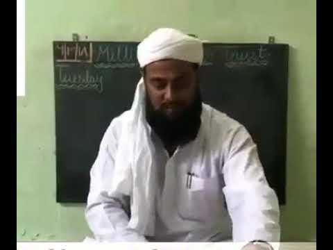 Xxx Mp4 Suhagraat Shadi Ki Pehli Raat Miya Biwi Kya Aur Kaise Kare Mufti Sanaullah 3gp Sex