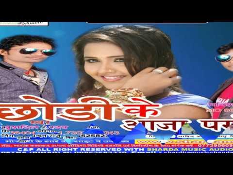 माचिस के तिलिया ༺❤༻ Bhojpuri Top 10 Hit Songs 2017 New DJ Remix ༺❤༻ Khushdil Manish [MP3]
