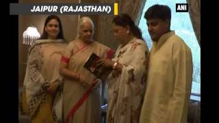 Goa Governor meets Rajasthan CM Vasundhara Raje - Rajasthan News