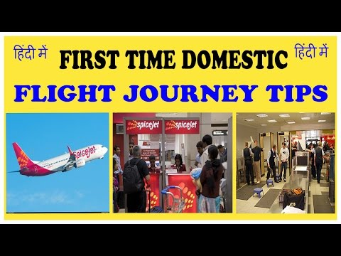 First time Flight Journey Tips in India (Hindi)