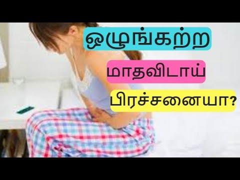 How to Overcome Periods Problems | Home Remedies for Irregular Periods | Health & Beauty