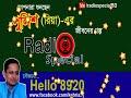 Riya Jiboner Golpo Hello 8920 Audio Version By Radio Special
