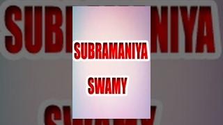 Subramaniya Swamy