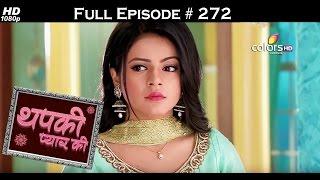 Thapki Pyar Ki - 3rd April 2016 - थपकी प्यार की - Full Episode (HD)