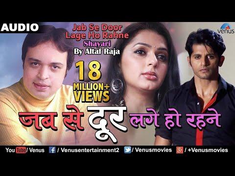 Xxx Mp4 जब से दूर लगे हो रहने Jab Se Door Lage Ho Rehne Altaf Raja Best Hindi Sad Song With Shayari 3gp Sex