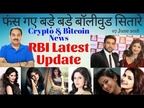 Xxx Mp4 Big Bollywood Names फँस गये In Rs 2000 Cr Bitcoin Scam Latest RBI Update 3gp Sex