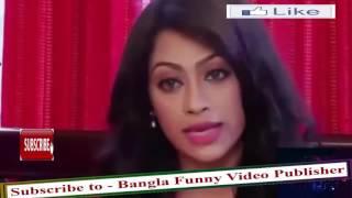 খালি বাসা পেলে কি করে দেখুন Uploaded by Bangla Funny Video Publisher | Bangla Funny video 2016