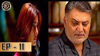 Muqabil Episode 11 - 14th February 2017 - ARY Digital Top Pakistani Dramas