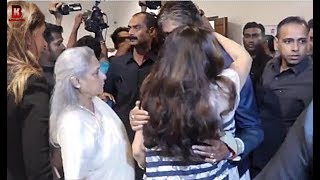 Amitabh Bachchan Embraced Tina Ambani In Front Of Wife Jaya Bachchan At Shweta Bachchan Launch Book