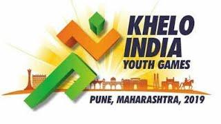 खेलो इंडिया यूथ गेम 2019 कबड्डी मैच
