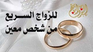 سورة طه للزواج السريع من شخص معين بإذن الله مكررة 7 مرات