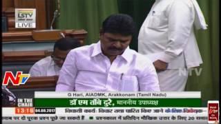 G. Hari Speech @ The Institute of Petroleum and Energy Bill, 2017 || Lok Sabha