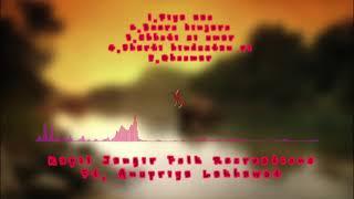 Rajasthani Folk Juke Box    Anupriya Lakhawat    Kapil Jangir    Folk Songs