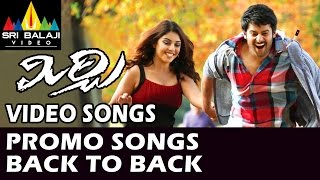 Mirchi Promo Songs Back to Back | Video Songs | Prabhas, Anushka, Richa | Sri Balaji Video