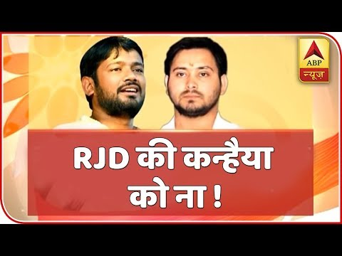 Xxx Mp4 RJD Not In Mood To Give Begusarai Seat To Kanhaiya Kumar ABP News 3gp Sex