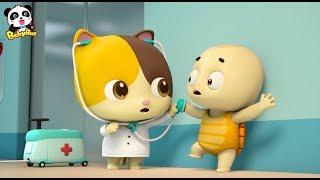 最新小醫生動畫 | 我不害怕醫生 | 安全教育童謠 | 好習慣兒歌 | 照顧小寶寶卡通 | 寶寶巴士 | 奇奇