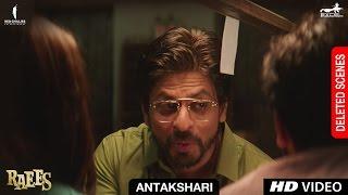 Raees | Antakshari | Deleted Scene | Shah Rukh Khan, Mahira Khan, Nawazuddin Sidiqqui