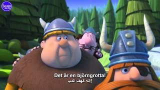 تعلم السويدية فيلم الفايكينغ مترجم سويدي عربي