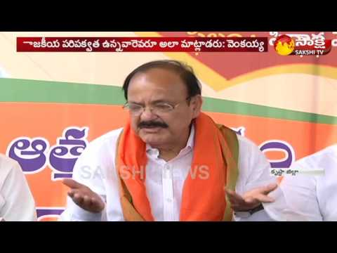 Xxx Mp4 Venkaiah Naidu Reacts On YS Jagan PM Modi Meet Sakshi TV 3gp Sex