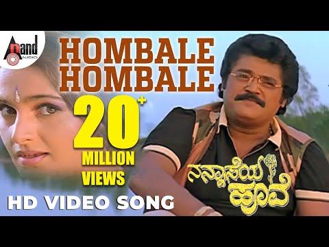 Xxx Mp4 Nannaseya Hoove Hombale Hombale Jaggesh Monika Bedi Rajesh Krishnan Hamsalekha 3gp Sex