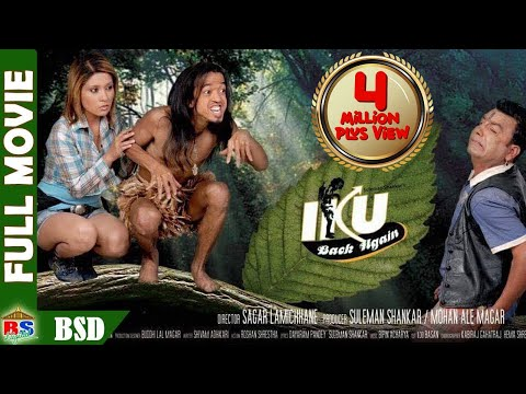 Xxx Mp4 IKU 2 Back Again Nepali Movie Full Movie Suleman Shankar Thinle Lhondup Harimaya Gurung 3gp Sex
