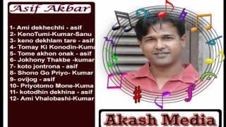 images Asif And Kumar Sanu Bangla Music