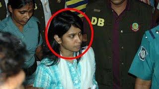 যেকারনে সাজা কমে গেলো বাবা-মাকে হত্যাকারী মেয়ে ঐশীর !!! Oishee Rahman | Bangla News Today