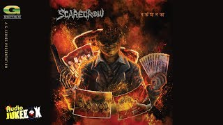 Band: Scarecrow | Album: Bortomanota | Full Album | Audio Jukebox