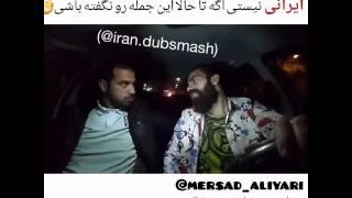 FarsiDubsmash funny vine three guys and one dead dude