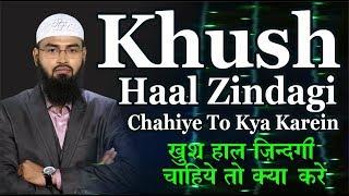 Khush Haal Zindagi Chahiye To Kya Karein By Adv. Faiz Syed