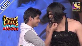 Siddharth Flirts With Krushna | Comedy Circus Ke Ajoobe