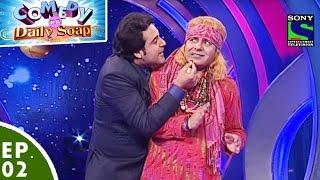 Comedy Ka Daily Soap - Ep 02 - Bridegroom for Sara and Parul