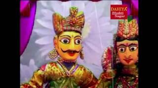 Goga Peer ki  Kahani Kathputlio ki jubani || Full HD Video|| PART - 2