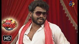 Hyper  Aadi Raijing Raju Performance | Jabardsth | 6th July 2017| ETV  Telugu