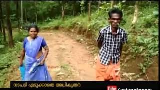 Thrissur Mattathur villagers are on wild elephant Threats
