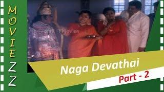 Naga Devathai Full Movie Part 2