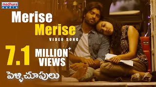 Pelli Choopulu Telugu Movie Songs | Merise Merise Full HD Video Song | Vijay | Ritu Varma | Nandu