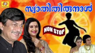 Malayalam Film Songs | Swathi Thirunal | Non Stop Movie Songs | Full Movie Songs