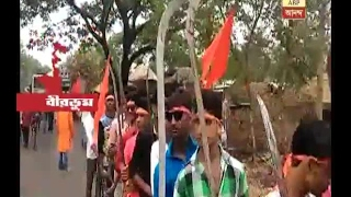 Ram Navami procession at Birbhum with weapons : Watch