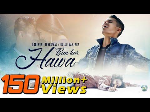 Xxx Mp4 Ban Kar Hawa Full Song New Hindi Song 2018 Sad Romantic Song Ashiwini Bhardwaj Khushbu Sharma 3gp Sex