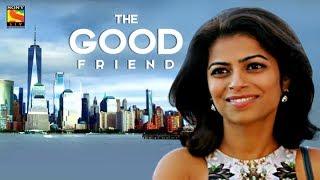 The Good Friend | Short Film
