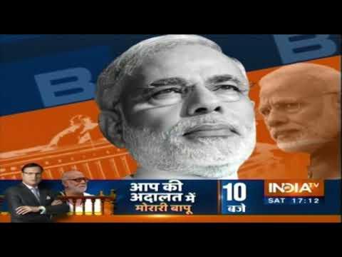 Wah Kya Scene Hai PM Modi On Mamata Banerjee s Mega Show In Kolkata
