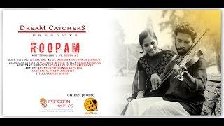 Roopam - Malayalam Short Film