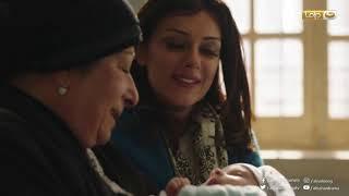 مسلسل شهادة ميلاد - الحلقة الثلاثون | Shehadet Melad - Episode30