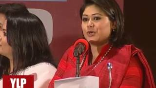 Speech of Farzana Brownia at the Inauguration of Young Leaders Program 2016