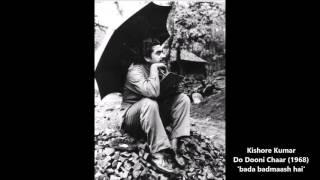 Kishore Kumar - Do Dooni Chaar (1968) - 'bada badmaash hai yeh dil'