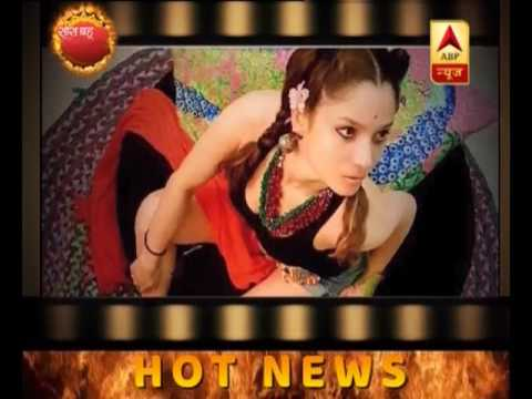 Xxx Mp4 You Can't Take Your Eyes Off From Ankita Lokhande's New Avatar 3gp Sex