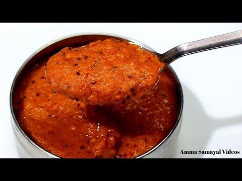 Xxx Mp4 Poondu Chutney In Tamil நாக்கு ஊரும் பூண்டு சட்னி Amma Samayal Garlic Chutney 3gp Sex